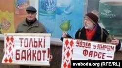 Барыс Хамайда (справа) і сябар КХП БНФ Ян Дзяржаўцаў на пікеце 22 лістапада