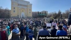 Алматыдагы митинг. 27-март 2021-жыл