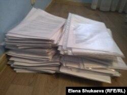 Папки с отчетом