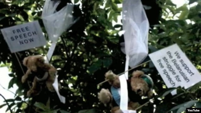A Swedish advertising agency said it was inspired by Belarusian pro-democracy activists, who carried teddy bears with protest slogans, and hired a plane to drop similar stuffed animals over Belarus.