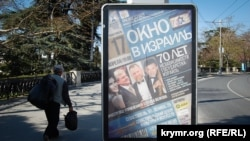 Афіша в Севастополі, 15 квітня 2018 рік