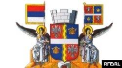 Stari grb Prijepolja