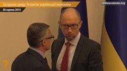 Яценюк: робити реформи і покривати збитки від війни доводиться одночасно