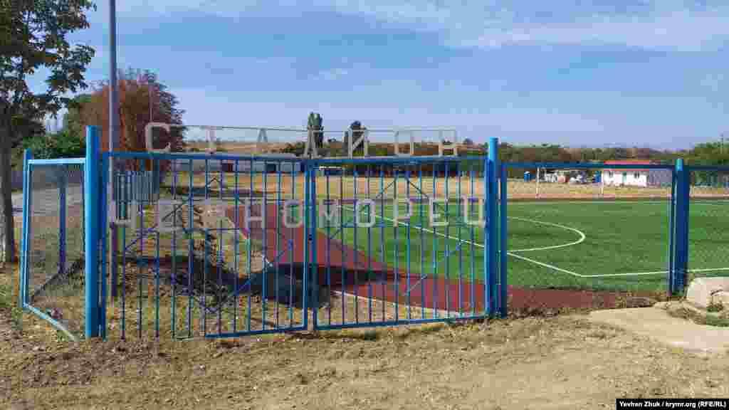 Местный стадион «Черноморец» недавно отремонтировали