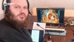 Православные тиктокеры. О чем священнослужители рассказывают в соцсетях