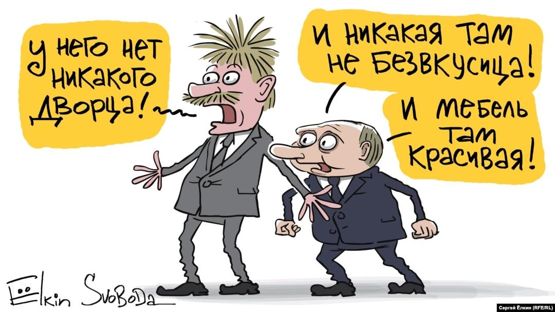 """Как Зимний, но с блэкджеком и депутатами"""". Соцсети о """"дворце Путина"""""""