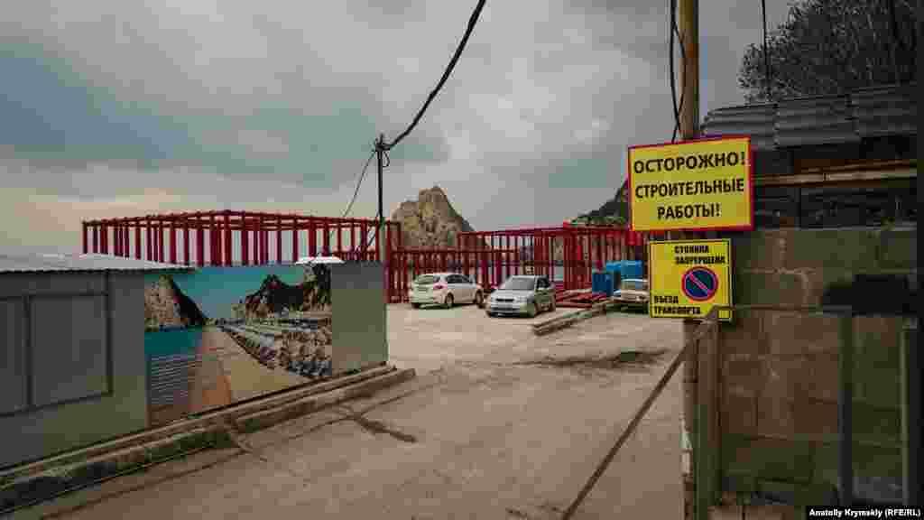 Соседний аварийный пляж санатория «Пионер» теперь на капитальном ремонте