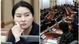 Парламент баш прокурорду кетирди