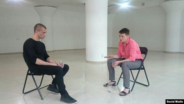 Пётр Павленский и Надежда Савченко, Киев, 18 июня 2016