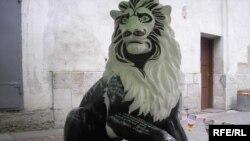 Поетичний лев