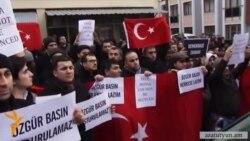 Թուրքիայում լրատվամիջոցների 24 ներկայացուցիչ է ձերբակալվել