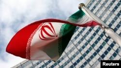 پرچم ایران در مقر سازمان ملل در وین٬ اتریش