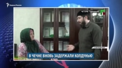 Видеоновости Кавказа 16 сентября