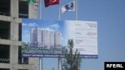 Türkmenistanda iş alyp barýan türk kärhanalarynyň çeken zyýany 600 million dollardan hem geçýär diýlip, habar berilýär.