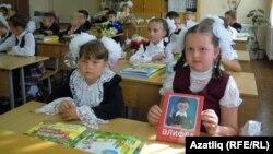 Татарстанда 1нче сыйныфтан алып 9нчы сыйныфка хәтле татар телендә белем алучылар саны 1 процентка да тулмый