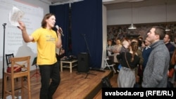 «Сьпеўны сход», на сцэне - Сяргей Доўгушаў. 19 лютага 2016 году