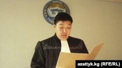 Судья Дамирбек Назаров. 23-ноябрь, 2010-жыл.