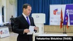 """Председатель партии """"Единая Россия"""" Дмитрий Медведев"""