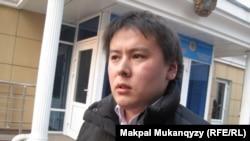 Журналист и гражданский активист Жанболат Мамай.