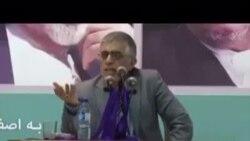 سخنرانی کرباسچی در کمپین تبلیغاتی حسن روحانی در اصفهان