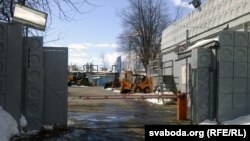 Завод «Амкадор»