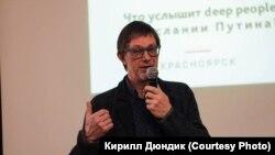 Кирилл Дюндик