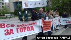 3 июня в Новосибирске жители протестовали против дорожных проектов