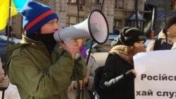 Активісти продовжують вимагати скасування ліцензії для радіо «Весті» (відео)