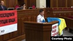 Ուկրաինա - Նադեժդա Սավչենկոն առաջին անգամ ելույթ է ունենում Գերագույն ռադայում, Կիև, 31-ը մայիսի, 2016թ․