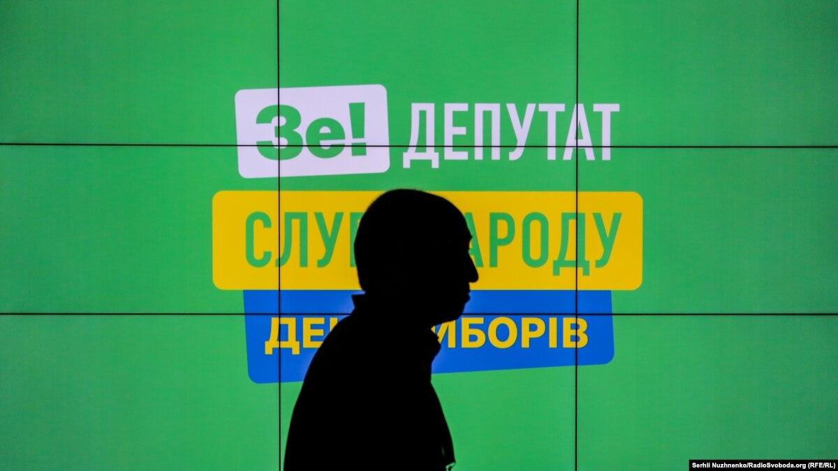 Женщины, новички, безработные. Каким будет новый украинский парламент