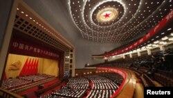 Пекиндәге Халык җыены йортында Кытай коммунистлар партиясенең XVIII корылтае