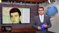 Ахбори Тоҷикистон ва ҷаҳон аз 2-уми сентябри соли 2015-ум