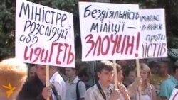 Захарченко має піти у відставку – журналісти