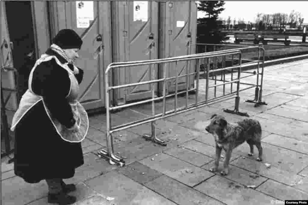 Москва, 2001