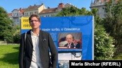 Давід Свобода, історик, автор виставки«Довга дорога до незалежності. Історія України в ХХ столітті». Прага, 7 червня 2021 року