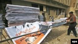 В Ираке готовы к выборам - агитационные плакаты уже отпечатаны.