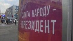 Молодь Києва йде на вибори? – опитування