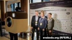 Минсктеги криптоконференция. 28-февраль, 2018-жыл.
