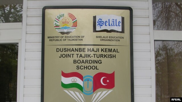 Dushanbe's Haji Kemal Joint Tajik-Turkish Boarding School is popular among Tajikistan's elite and well-to-do families.