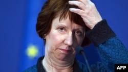 Европа Иттифоқининг Ташқи ишлар бўйича Олий Комиссари Кэтрин Эштон.