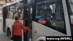 Проїзд коштує 20 рублів при готівковому розрахунку і 17 рублів – при оплаті картою ЄМКС