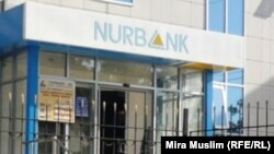 Nurbank in southern Kazakhstan -- one of the country's largest banks