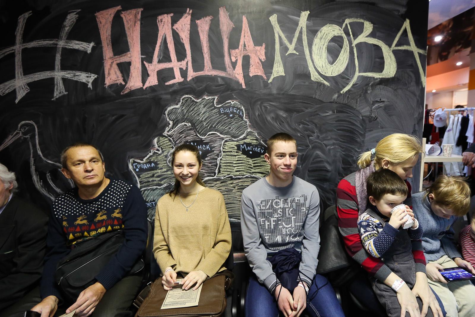 Які надпіс на самым старажытным пісьмовым помніку беларускага моўнага абшару?