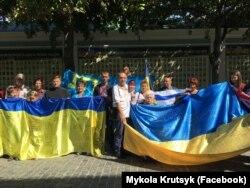 Учасники акції «Об'єднані прапором» зібрались у Києві, 23 серпня 2013 року