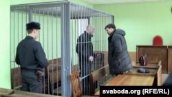 На судзе ў справе Ганны Сярдзечкінай