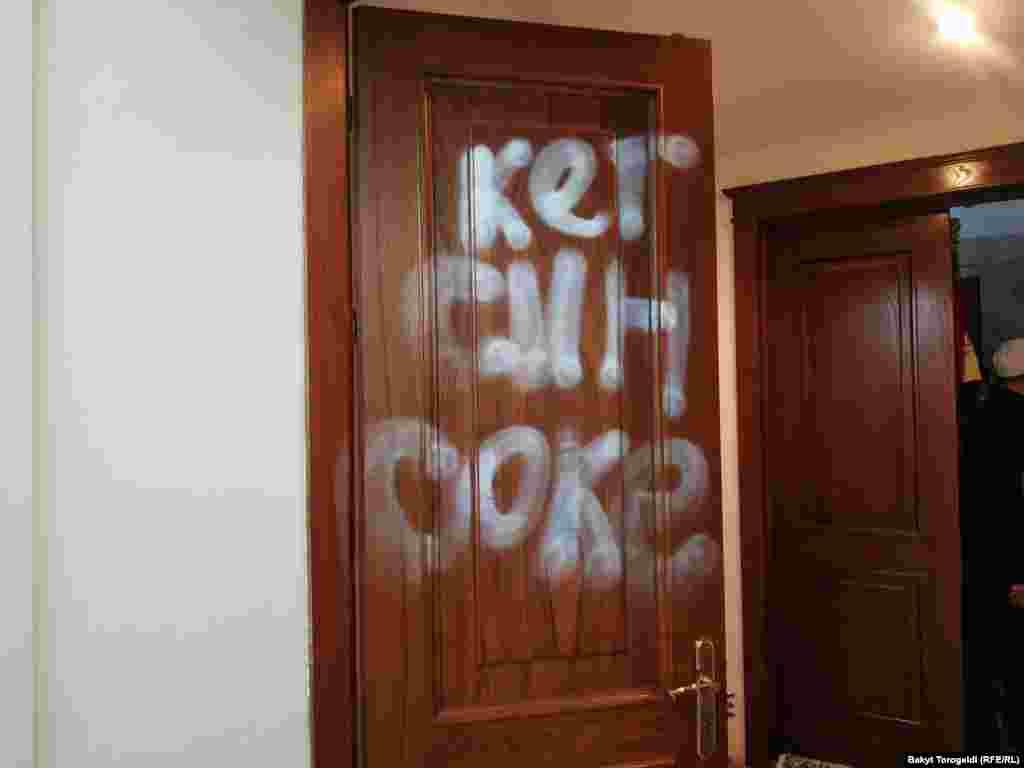 Надпись на одной из дверей в Доме правительства Кыргызстана.