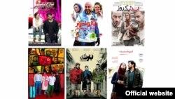 سینمای ایران در سال ۱۳۹۵