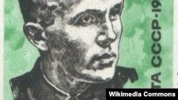 Советская почтовая марка с изображением Николая Кузнецова