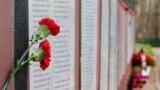 """""""Стена памяти"""" открыта на бывшем спецобъекте НКВД СССР """"Коммунарка"""" в Москве"""