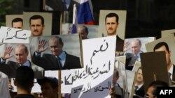 تظاهرات هوادران اسد در مقابل سفارت روسیه در دمشق